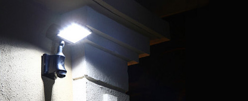 security-lighting-banner
